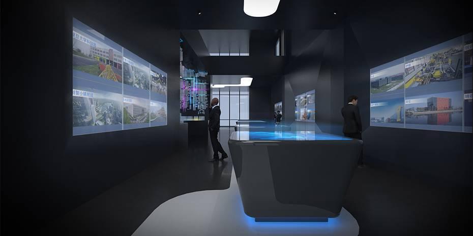 智能终端产业园