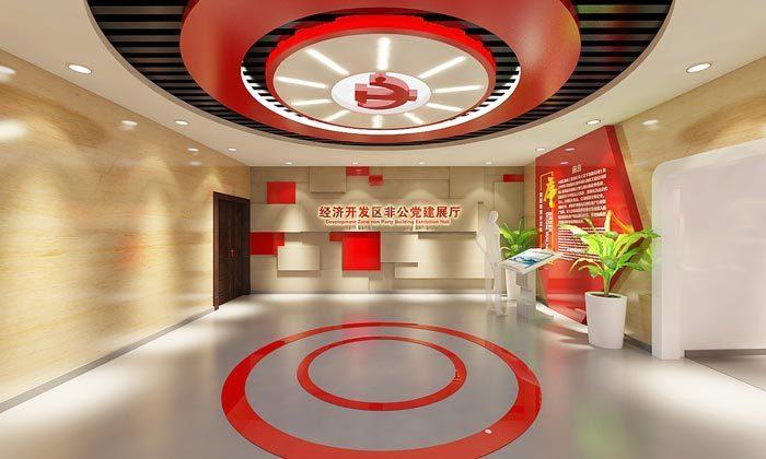 重庆党建展厅办公室装修设计