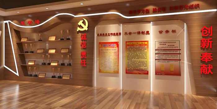 3 银行党建展厅装修设计效果图