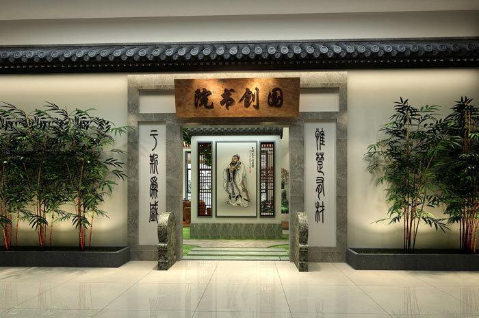 重庆书法教育培训机构装修效果图