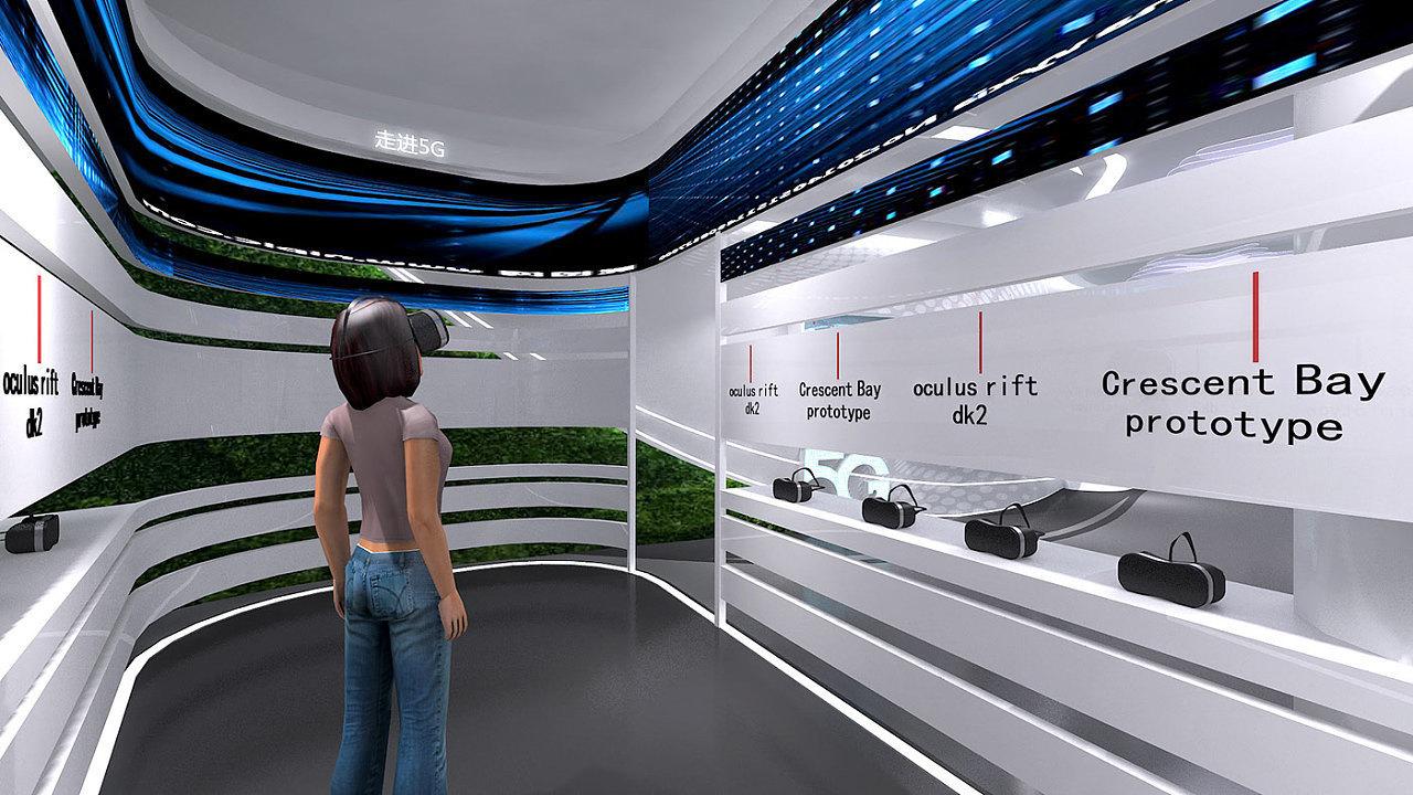 重庆科技展厅设计效果图赏析