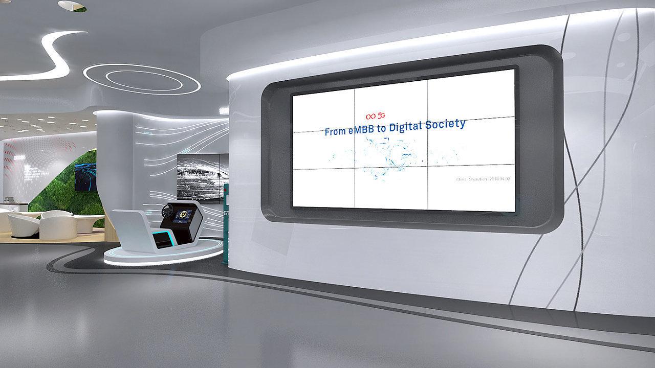 智能展厅设计效果图赏析