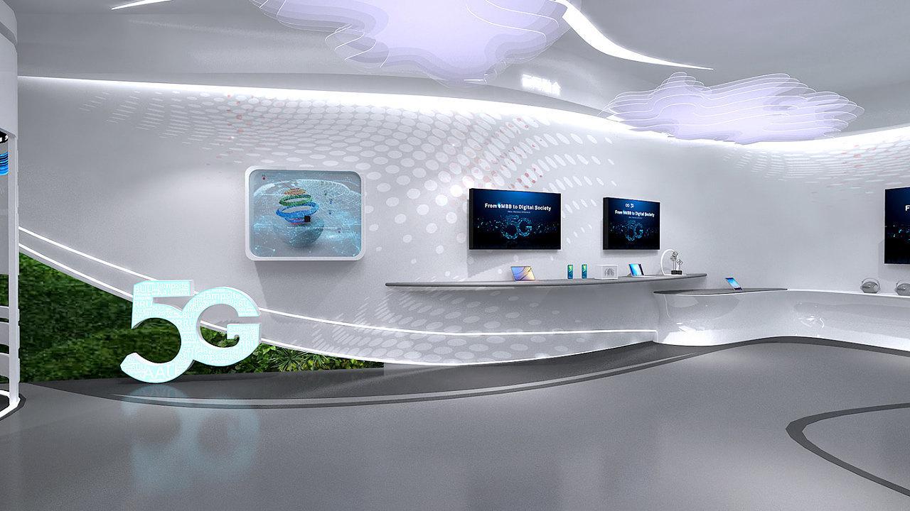 重庆5G展厅设计效果图赏析