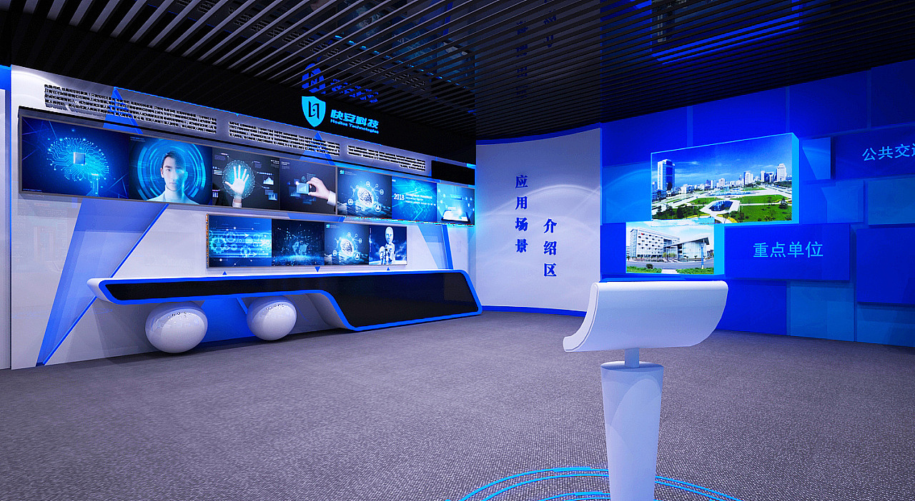 重庆企业科技展厅效果图赏析