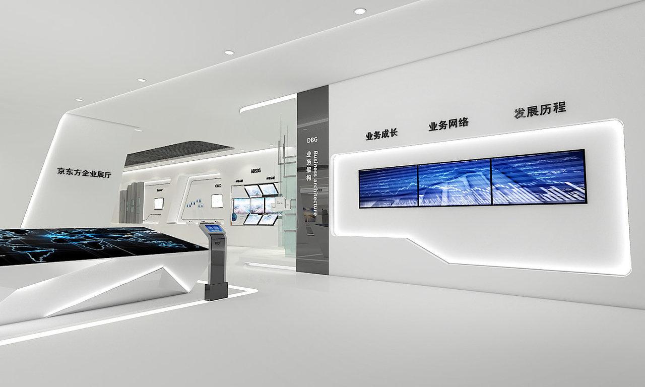 大美科技展厅设计赏析