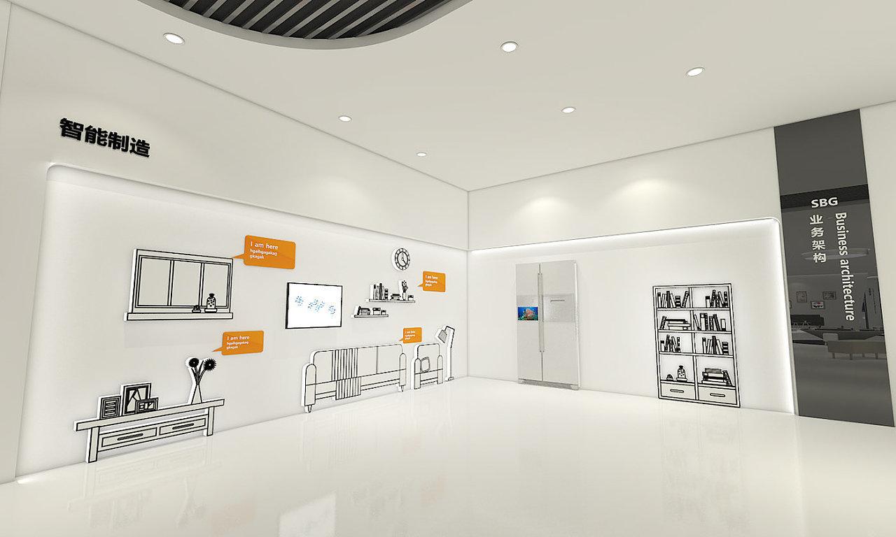 重庆简约科技展厅设计效果图赏析