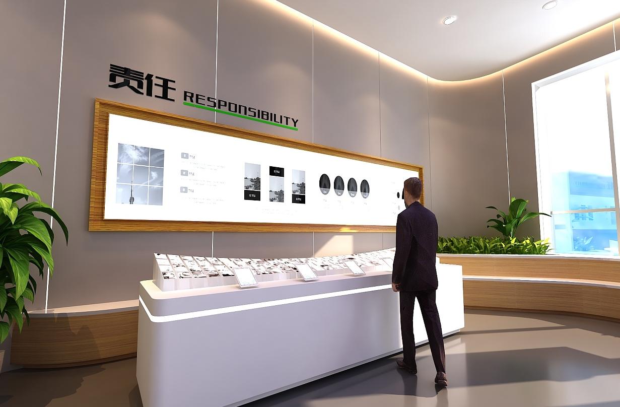 药业制药展厅设计图赏析