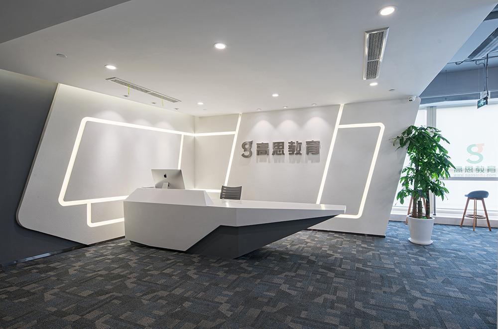 教育培训机构办公室装修