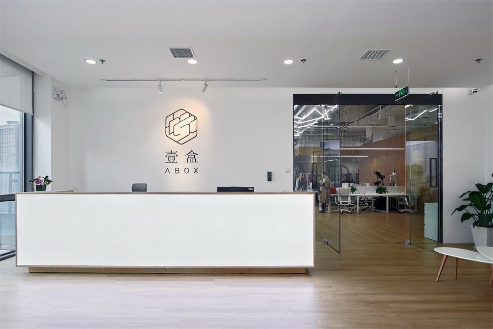 现代办公室装修设计赏析